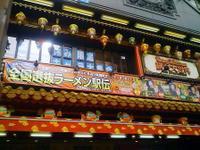 Yokodaisekai