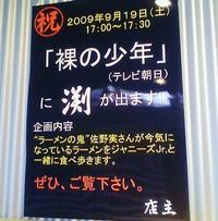 Futikokuti