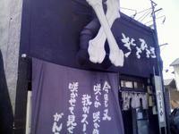 Kikutihiroki