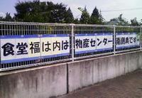 Fukuhautiannai