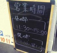 Suzukitieigyo_2