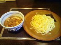 Ikemarueituke