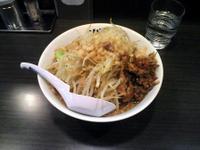 Yamamoriyamaramen