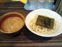 Otokoyamatuke