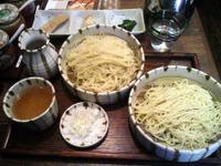 Kinjito2syu
