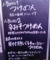 Oyajimenu