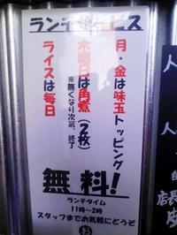 Oyajisurvice