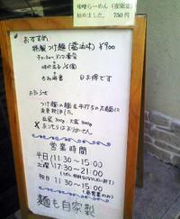 Tenkumenu1