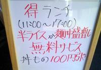 Jigorokanban