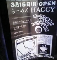 Haggymenu