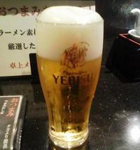 Mejiro1