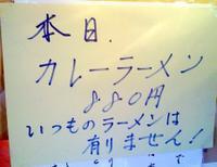 Tomokokuti