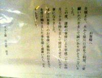 Kawadaifukuclose