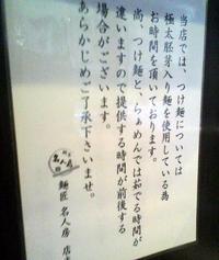 Meijinbokoujyo