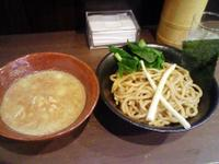 Meijinbotuke