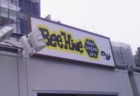 Beehaive