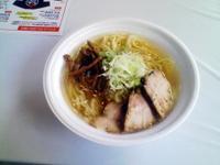 Sakasutanakasoba