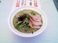 Sakasu7saihiyasio