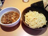 Kentuke