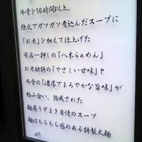 Uzumakikoujyo