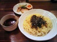 Mitakezaru
