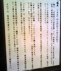 Simirukoujyo1