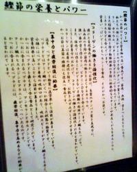 Simirukoujyo2