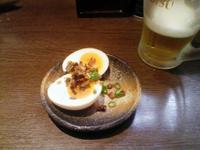 Kawamejirodasitama