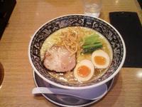 Nakamurayasio