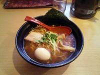 Toyokuraramen