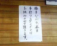 Suzukianai