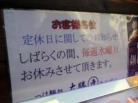 Taisyohikoeigyo