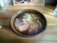 Yusukeramen