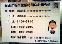 6keisuke_2
