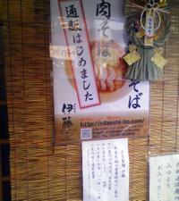 Akaitoeigyo
