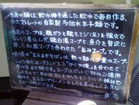 Tamahikokojyo