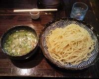 Kibisiotuke