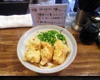 Oniyanamakasiwaudon_2