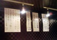 Nakagawakoujyo