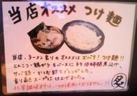 Aburikoujyo