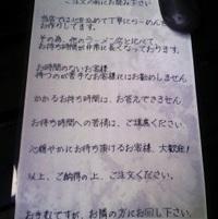 Eikirikoujyo2