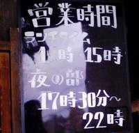 Jyunpueigyo