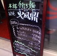 Omotekafutei