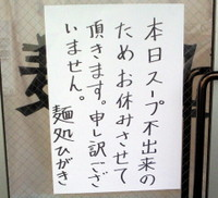 Hibikiyasumi
