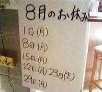 Asukaeigyo