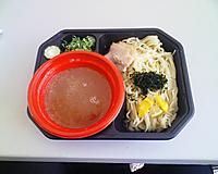 Kosinbotuke