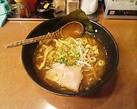 Hiroyaramen
