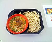 Kikanbotuke