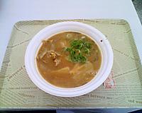 Fujiiwataramen
