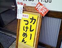 Asunarocurre